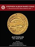 SA2017年5月加州(#28)-中国钱币
