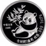 1988年纽约第17届国际硬币展销会纪念钯章1盎司 NGC PF 68