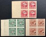 1908美国版大清印花一套3枚,加盖样票和打孔,4方连带左边纸,品相佳