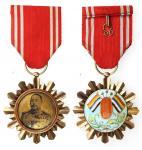 民国北洋政府冯玉祥鎏金珐琅奖章,连缎带,保存良好