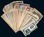 民国纸币一组八十余枚