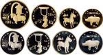 1993年中国人民银行发行中国出土文物(青铜器)第三组纪念金、银币八枚全