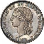 COLOMBIA. 1849 pattern 8 Pesos. Popayán mint. Restrepo P76. Silver. SP-64 (PCGS).