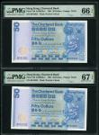 1981年渣打银行50元连号2枚,编号B761001-002,PMG 66EPQ及67EPQ