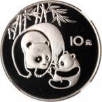 CHINA. 10 Yuan, 1984. Panda Series. NGC PROOF-69 ULTRA CAMEO.