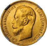 RUSSIA. 5 Rubles, 1909-EB. NGC MS-66.