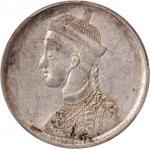 CHINA. Szechuan-Tibet. Rupee, ND (1911-33). PCGS EF-45.