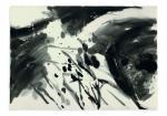TANG HAYWEN (1927-1991)SANS TITRE - Circa 1985Encre de Chine sur papier (diptyque)Signe en bas a dro