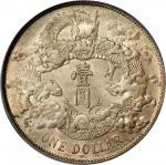 CHINA. Dollar, Year 3 (1911). PCGS MS-63 Secure Holder.