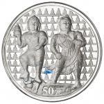 2002年中国石窟艺术-龙门石窟纪念银币5盎司 完未流通