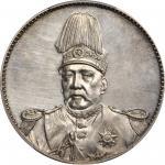 袁世凯像洪宪纪元飞龙纪念普通 PCGS SP 60 CHINA. Silver Dollar Pattern, ND (1916)