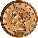 1859 Liberty Quarter Eagle. Breen-6245. Type I Reverse. MS-61 (NGC).