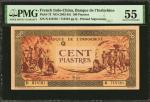 1942-45年东方汇理银行壹佰元。两张。 FRENCH INDO-CHINA. Lot of (2). Banque de LIndo-Chine. 100 Piastres, ND (1942-4