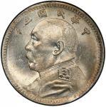 袁世凯像民国三年壹角普通 PCGS MS 64 CHINA: Republic, AR 10 cents, year 3  (1914)