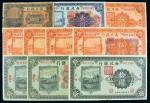 民国十四年(1925年)西北银行纸币一组十枚