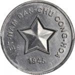 越南。 20许(2)5角,1945-46年。