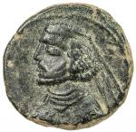PARTHIAN KINGDOM: Orodes II, 57-38 BC, AE 17, cf. Sellwood-45, appears to be an unlisted variety, bu