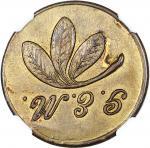 Netherlands East Indies token coinage (Indonesia), Galang Exploitatie Maatschappij Tea Plantation (J