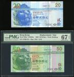 The Hongkong and Shanghai Banking Corporation, lot of 4x replacement notes, $20, ZZ051701, $50, ZZ00