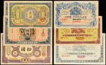 光绪三十二年大清户部银行兑换券天津改开封壹圆、伍圆、拾圆各1枚 八五品