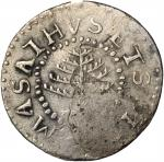 1652 Pine Tree Shilling. Small Planchet. Noe-26, Salmon 8-E, W-900. Rarity-5. VF-20, saltwater surfa