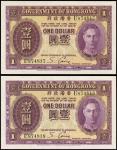香港政府一元紫皇连号两枚,香港纸币