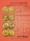 SBP2021年9月香港#C-古钱 金银锭 机制币中央