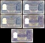 Reserve Bank of India, 100 rupees, ND (1950), black prefix U/O blue, Rama Rau signature, 100 rupees,