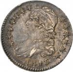 1813 Capped Bust Half Dollar. O-107a. Rarity-1. AU-55 (PCGS).
