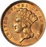 1854 Three-Dollar Gold Piece. AU-58 (PCGS).