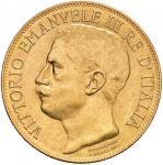 Savoy Coins;Vittorio Emanuele III (1900-1946) 50 Lire 1911 - Nomisma 1066 AU R Minimi graffietti al