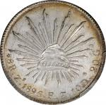 1896-Zs FZ年墨西哥鹰洋壹圆银币。萨卡特卡斯造币厂。 MEXICO. 8 Reales, 1896-Zs FZ. Zacatecas Mint. PCGS MS-63.