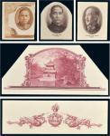 大清银行、中央银行纸钞印样一组五张