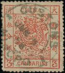 叁分银, 红色, 旧票, 销1889年6月7日蓝绿色宁波海关戳, 位置居中并没倾斜, 是海关戳的最晚期使用例, 这是邮政实寄所盖, 并非请求盖销票. 少见及品相中上.