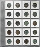 中国钱币一组126枚 美品