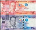 2015年菲律宾披索二枚一组, 均幸运号, 50披索编号ZP222222及100披索编号MK888888, PMG67EPQ及65EPQ