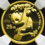 1996年熊猫纪念金币1/4盎司 NGC MS 69
