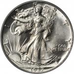 1937 Walking Liberty Half Dollar. MS-65 (PCGS). CAC.