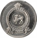 CEYLON. 50 Cents, 1965. Kings Norton Mint. PCGS SPECIMEN-66 Gold Shield.