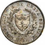 COLOMBIA. 1848 pattern 8 Reales. Bogotá mint. Restrepo P38. Silver. SP-62 (PCGS).