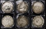 民国银币一组 优美