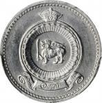 CEYLON. Cent, 1970. Kings Norton Mint. PCGS SPECIMEN-68 Gold Shield.