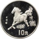 CHINA. Lot of (2) Two Piece Proof Sets, 1990. Lunar Series, Year of the Horse.