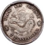 江南省造己亥七分二厘 PCGS VF 25  Kiangnan Province, silver 10 cents, Guangxu Yuan Bao