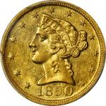 1850-D Liberty Head Half Eagle. MS-61 (PCGS).