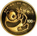 1984年熊猫纪念金币1盎司 PCGS MS 68