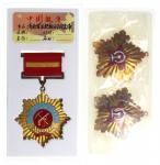 早期中国勳章一组3枚,包括铁路部第5工程局优秀工作者奖章347及569号一对,解放军济南军区积极分子会议纪念章,皆保存良好