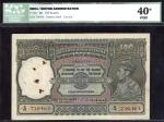 Reserve Bank of India, 100 rupees, Calcutta, ND (1943), serial number B/16 736464, purple and green,