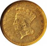 1857-C Gold Dollar. Winter-1, the only known dies. AU-55 (NGC).