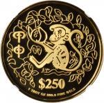 2004年250元,生肖系列,猴年。
